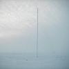 Atqasuk met tower; D. Vaught photo