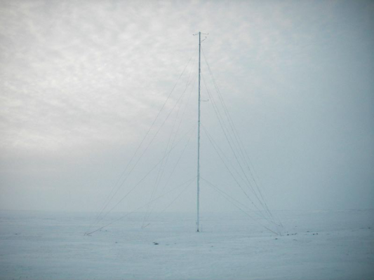 Atqasuk met tower; D. Vaught photo